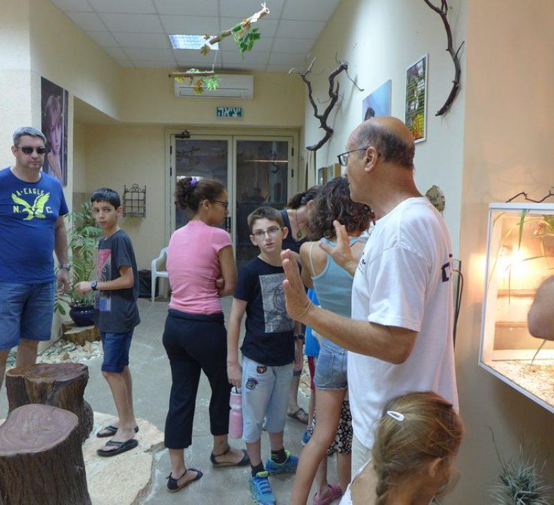 זוחרקים - מרכז מבקרים